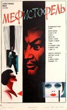 Mephisto - Soviet Movie Poster (xs thumbnail)