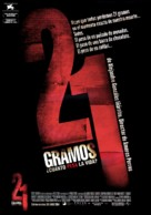 21 Grams - Spanish Movie Poster (xs thumbnail)