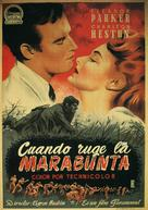 The Naked Jungle - Spanish Movie Poster (xs thumbnail)