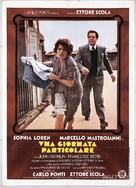 Una giornata particolare - Italian Movie Poster (xs thumbnail)