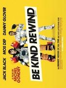 Be Kind Rewind - British poster (xs thumbnail)