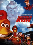Chicken Run - French Movie Poster (xs thumbnail)