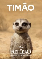 The Lion King - Brazilian Movie Poster (xs thumbnail)