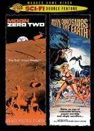 Moon Zero Two - DVD cover (xs thumbnail)