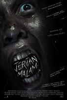 Jeritan Malam - Indonesian Movie Poster (xs thumbnail)