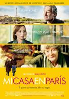 My Old Lady - Spanish Movie Poster (xs thumbnail)