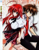 """High School DxD"" - Japanese DVD movie cover (xs thumbnail)"
