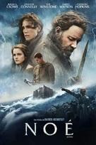 Noah - Mexican Movie Poster (xs thumbnail)