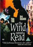 The Wind Cannot Read - British Movie Cover (xs thumbnail)