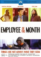 Employee Of The Month - Australian DVD cover (xs thumbnail)