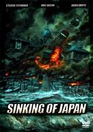 Nihon chinbotsu - DVD movie cover (xs thumbnail)