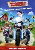 Barnyard - Finnish Movie Cover (xs thumbnail)