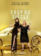 The Hustle - Swiss Movie Poster (xs thumbnail)