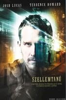 Little Murder - Hungarian Movie Poster (xs thumbnail)