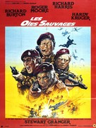 The Wild Geese - French Movie Poster (xs thumbnail)