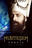 """Muhtesem Yüzyil"" - Turkish Movie Poster (xs thumbnail)"
