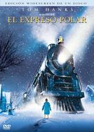 The Polar Express - Argentinian DVD cover (xs thumbnail)