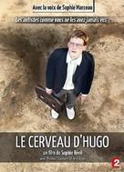 Le cerveau d'Hugo - French DVD cover (xs thumbnail)