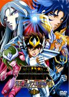 """Saint Seiya: The Hades Chapter - Inferno"" - Japanese DVD cover (xs thumbnail)"