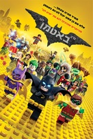 The Lego Batman Movie - Israeli Movie Poster (xs thumbnail)