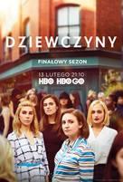 """Girls"" - Polish Movie Poster (xs thumbnail)"