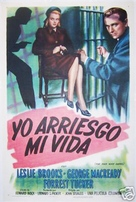 The Man Who Dared - Spanish Movie Poster (xs thumbnail)