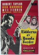 Knights of the Round Table - Swedish Movie Poster (xs thumbnail)