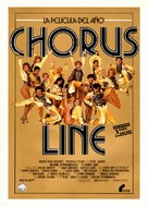 A Chorus Line - Spanish Movie Poster (xs thumbnail)