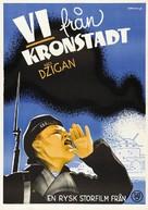 My iz Kronshtadta - Swedish Movie Poster (xs thumbnail)