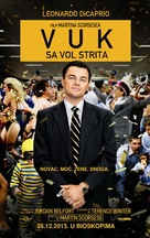 The Wolf of Wall Street - Serbian Movie Poster (xs thumbnail)