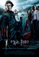 Harry Potter and the Goblet of Fire - Greek Movie Poster (xs thumbnail)