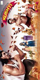 Kushti - Indian Movie Poster (xs thumbnail)