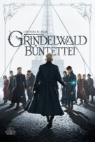 Fantastic Beasts: The Crimes of Grindelwald - Hungarian Movie Cover (xs thumbnail)