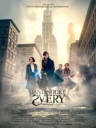 Fantastic Beasts and Where to Find Them - Slovak Movie Poster (xs thumbnail)