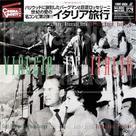 Viaggio in Italia - Japanese Movie Cover (xs thumbnail)