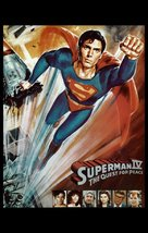 Superman IV: The Quest for Peace - Movie Poster (xs thumbnail)