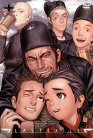 """""""Last Exile"""" - French Movie Cover (xs thumbnail)"""