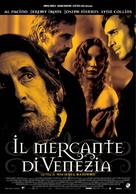 The Merchant of Venice - Italian Movie Poster (xs thumbnail)