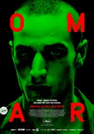 Omar - Czech Movie Poster (xs thumbnail)