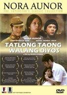 Tatlong taong walang Diyos - Philippine Movie Cover (xs thumbnail)