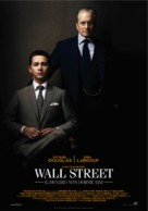 Wall Street: Money Never Sleeps - Italian Movie Poster (xs thumbnail)
