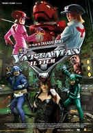 Yattâman - Italian Movie Poster (xs thumbnail)