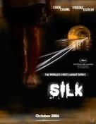 Gui si - Movie Poster (xs thumbnail)