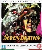 La morte negli occhi del gatto - British Movie Cover (xs thumbnail)