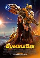 Bumblebee - Portuguese Movie Poster (xs thumbnail)
