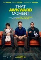 That Awkward Moment - British Movie Poster (xs thumbnail)