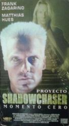 The Company Man - Spanish Movie Cover (xs thumbnail)