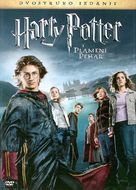 Harry Potter and the Goblet of Fire - Croatian Movie Cover (xs thumbnail)