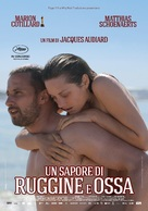 De rouille et d'os - Italian Movie Poster (xs thumbnail)