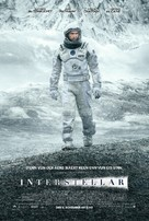 Interstellar - Luxembourg Movie Poster (xs thumbnail)